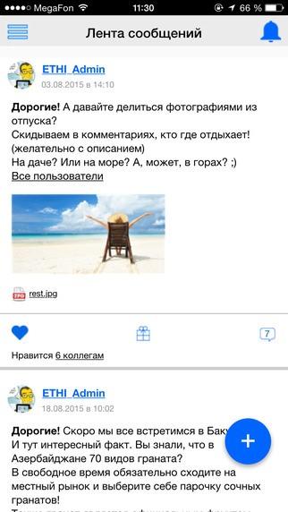 ETHI_Admin