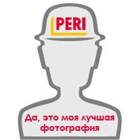 «человек «PERI»