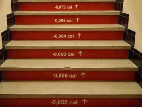 геймифицированная лестница
