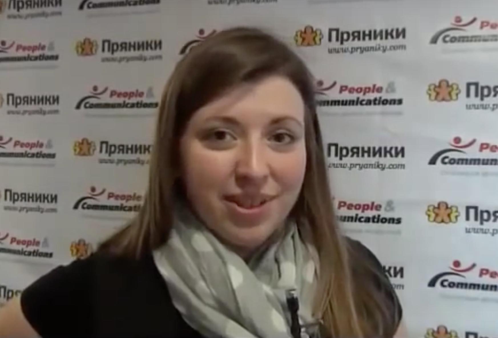"""Иванна Плачинда, """"1+1 Медиа"""""""